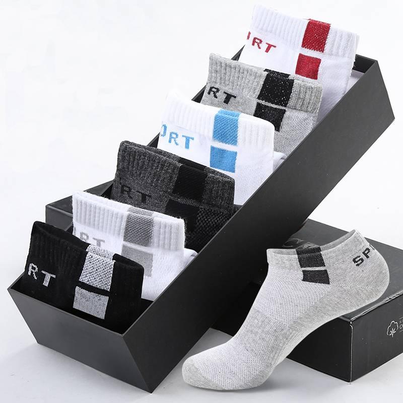 南极人袜子男士短袜纯棉夏季薄款船袜浅口隐形短防臭吸汗全棉运动