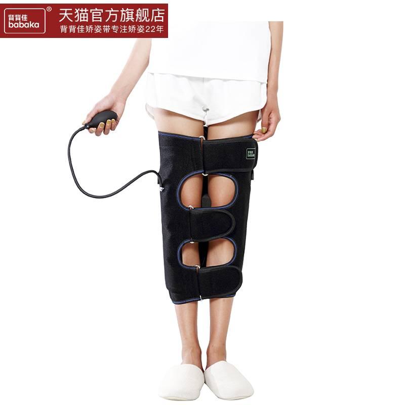 背背佳o型腿矫正器纠正腿部儿童罗圈腿ox型腿型矫正直腿绑腿带