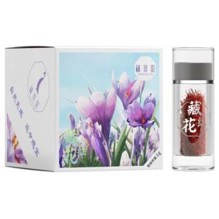 【杨贵妃】西藏特级藏红花1瓶装