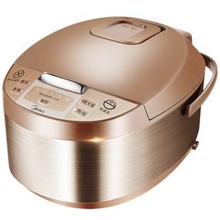 美的正品5L多功能智能家用电饭锅