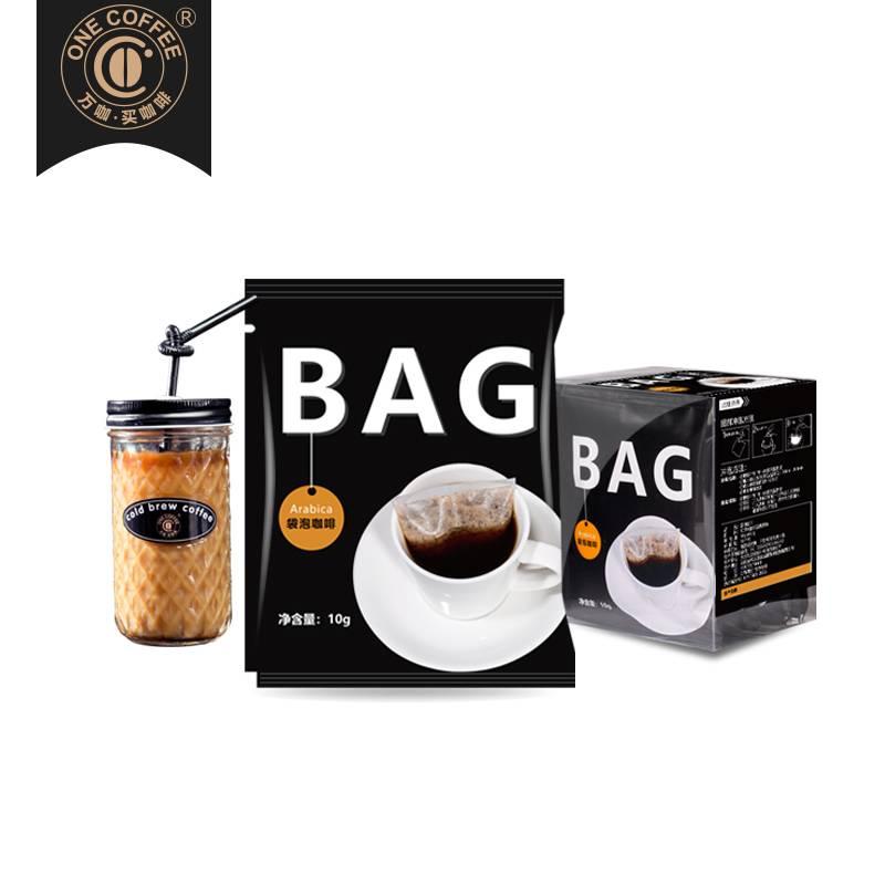 万咖冷萃奶萃冰酿现磨黑咖啡 冷热双泡袋泡咖啡 独立装 送梅森杯