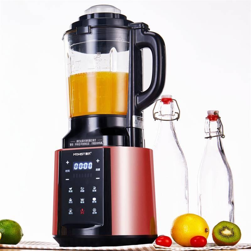 全自动智能加热破壁机家用多功能营养养生破壁料理机果汁机搅绊机