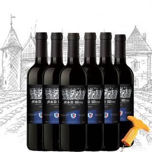 【扫码398】梅赛得红酒干红葡萄酒整箱6支装开酒器