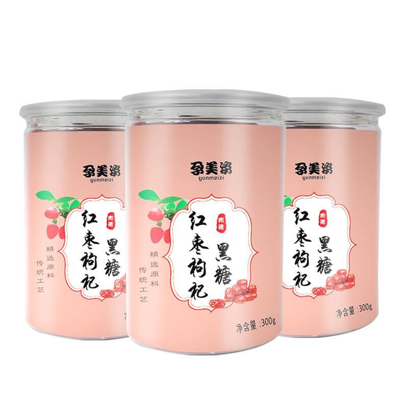 顺源堂红枣枸杞黑糖块甘蔗红糖手工土红糖月子红糖例假老红糖