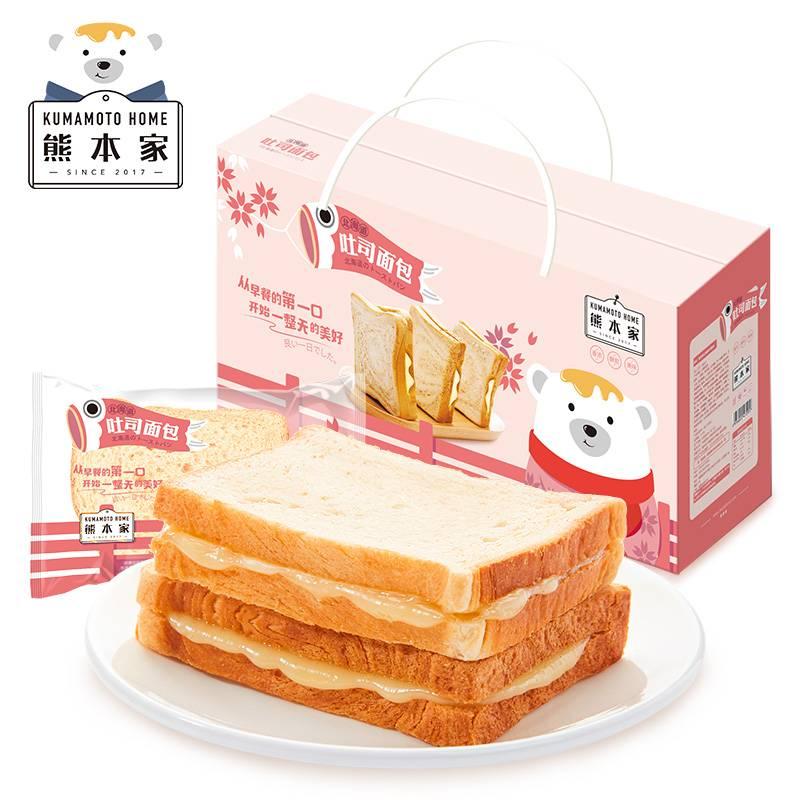 熊本家 吐司面包整箱夹心口袋三明治切片网红早餐果酱涂抹小土司