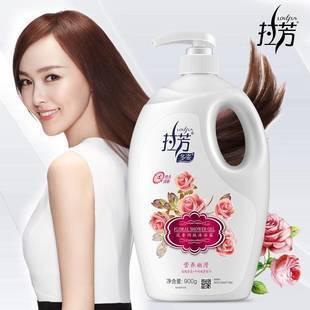 【拉芳】香氛玫瑰沐浴露550g
