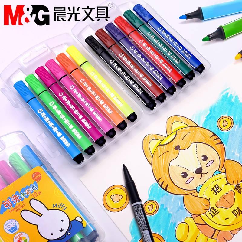 晨光软头水彩笔48色小学生必备用儿童幼儿园36色彩色笔水彩画画软毛笔安全放心学生必备美术用品24色套装初学者手绘