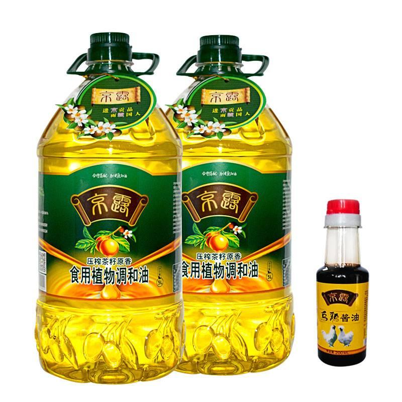 京露 食用调和油5L*2 井冈山茶籽油调和油玉米油菜籽油家用油套装
