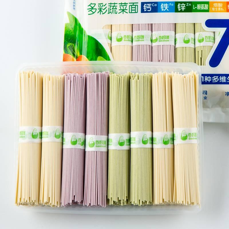【拍3袋39.9】谷妈咪7:1宝宝营养果蔬面不添加盐多彩蔬菜面条280g