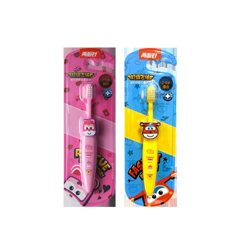 两面针超级飞侠儿童牙刷2-3-4-5-6-12岁小孩男女宝宝软毛牙刷套装