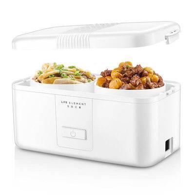 生活元素陶瓷电热饭盒保温上班族可插电自动加热蒸煮带热饭菜神器
