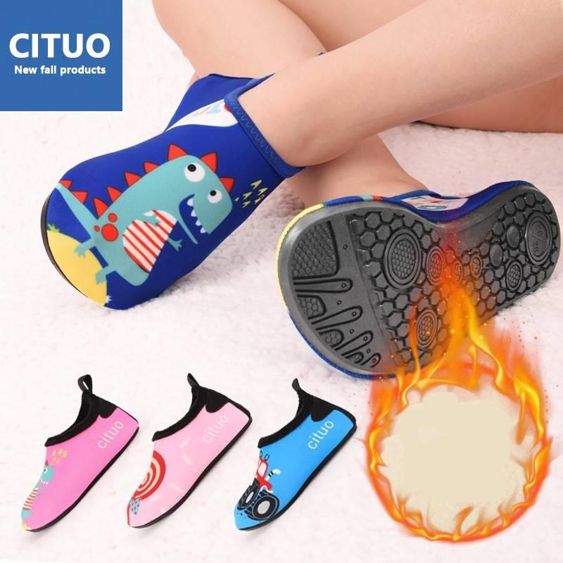 儿童地板袜鞋宝宝防滑软底袜套秋冬款室内男女婴儿软底学步袜子鞋