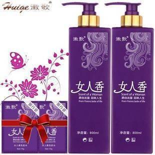 女人香护发素正品女修复干枯改善毛躁柔顺香水香味持久留香顺滑