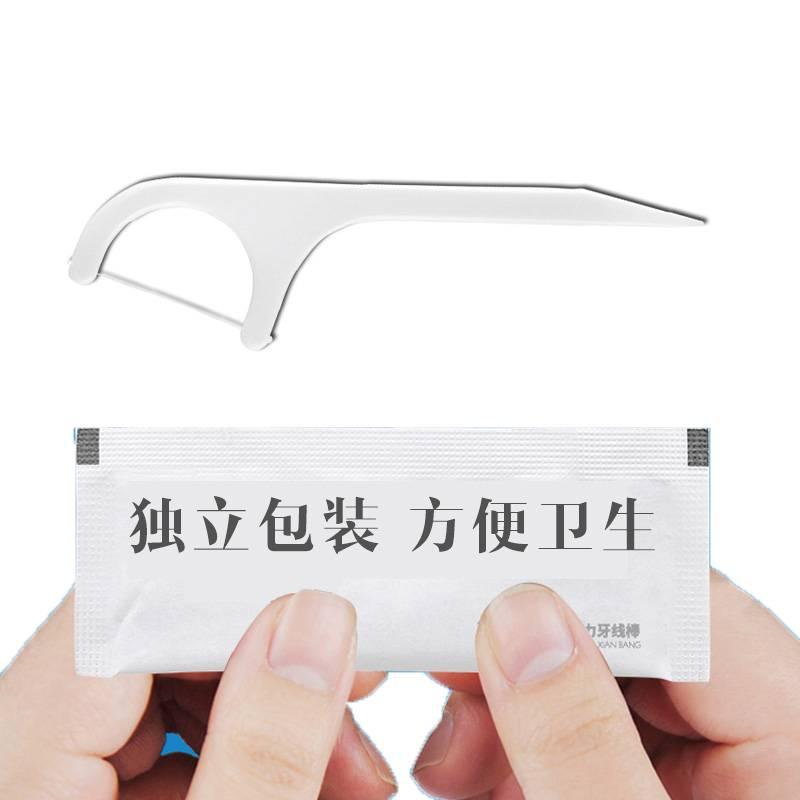 [独立包装]便携式牙线棒屈臣氏售超细剔牙家庭独支装圆线单支包装