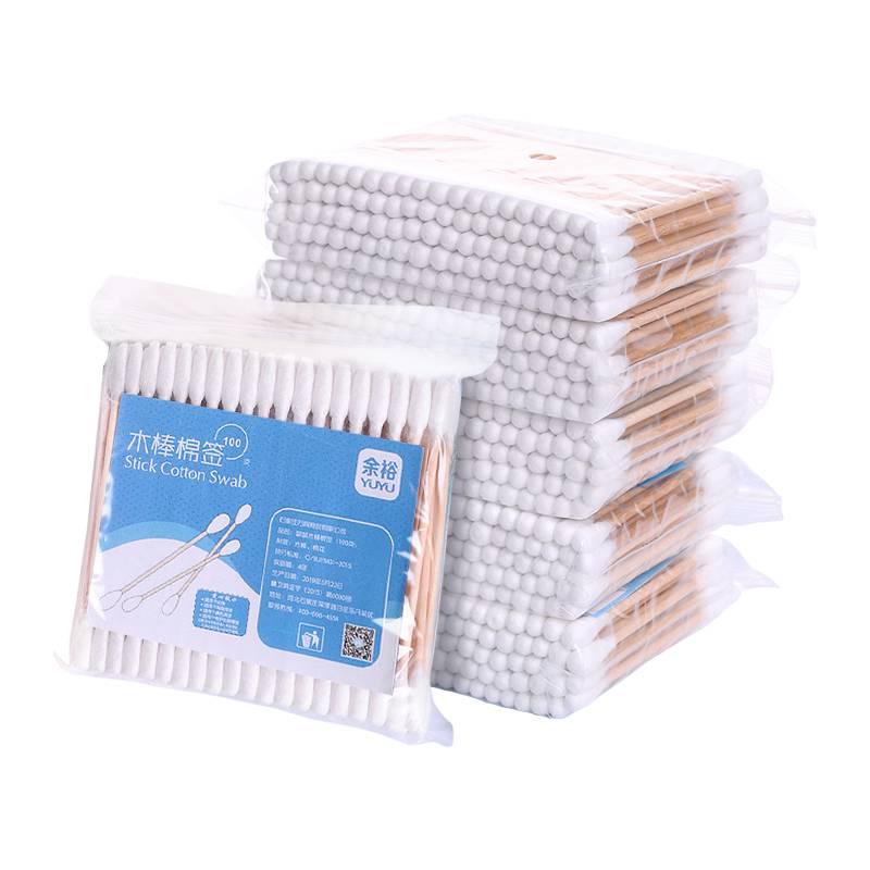 纹绣尖头小棉签棉花棒双头化妆卸妆尖嘴牙签灭菌专用单头木棒棉签