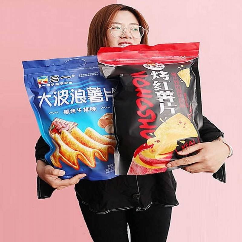 网红零食吕一大波浪薯片烤红薯片巨型休闲膨化虾片超大包装抱抱袋