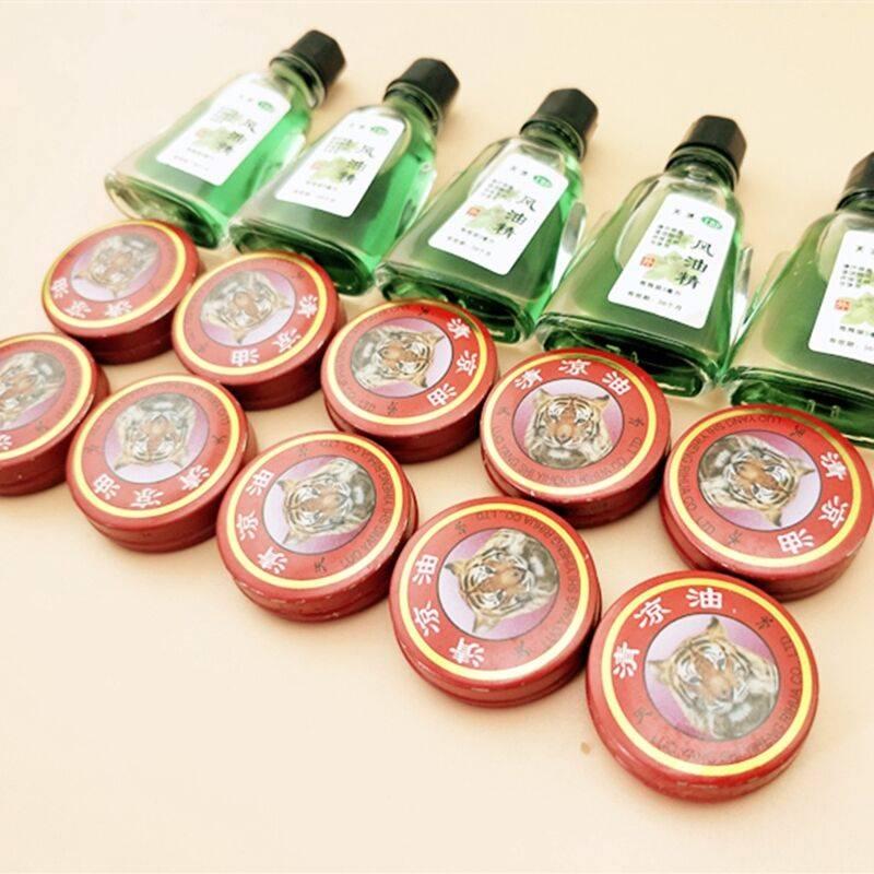 【5个风油精+10清凉油】夏季提神清凉油醒脑止痒防蚊驱蚊小瓶家用