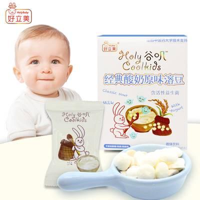 holybaby好立美经典酸奶溶豆营养辅食饼干儿童零食磨牙食品