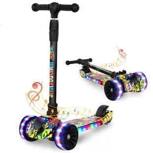 瑞士新款儿童滑板车自行车四轮闪光
