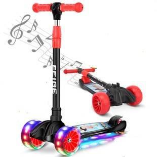 瑞士折叠儿童滑板车自行车音乐闪光
