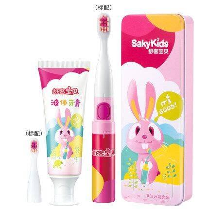 舒客宝贝舒克儿童电动牙刷2-3-6岁以上软毛声波自动牙刷刷牙神器
