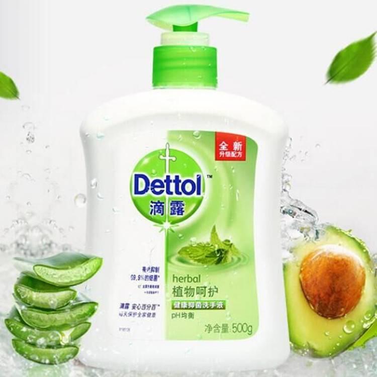 滴露免洗洗手液泡沫型滋润便携儿童家用补充装杀菌消毒小瓶留香