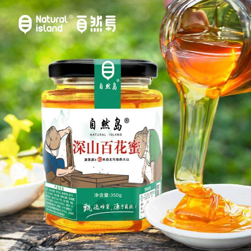 蜂蜜纯正天然结晶农家自产椴树蜜洋槐百花蜜自家养土蜂蜜峰蜜野生