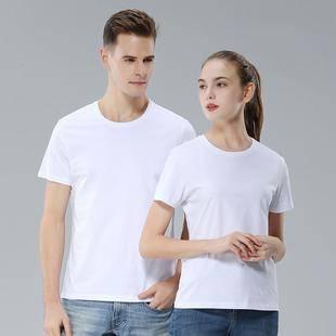 夏季男女款百搭弹力棉运动T恤