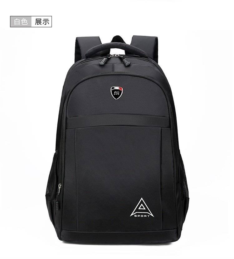 双肩包男时尚潮流学院风大高初中学生书包韩版校园容量大旅行背包