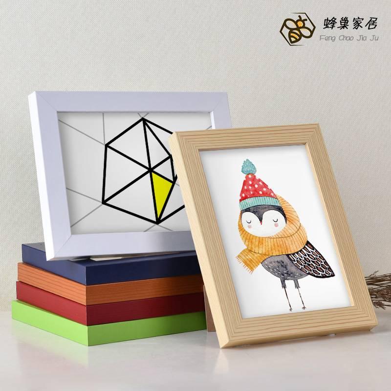 相框摆台创意挂墙5寸6寸7寸8寸10寸16寸A4宜家画框相片实木质相框