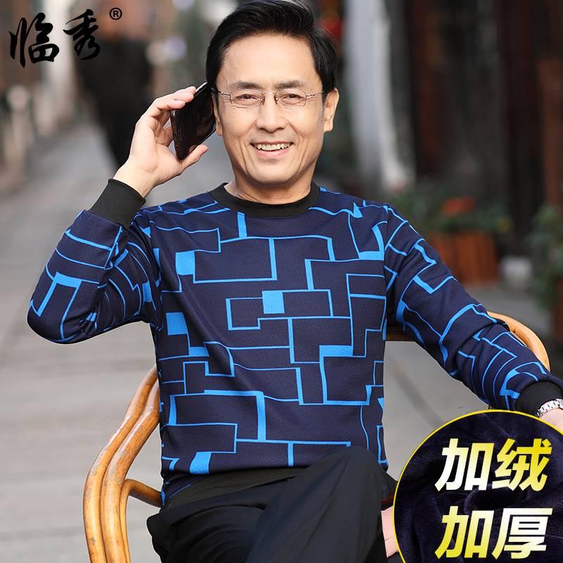 冬季老人加绒加厚男士圆领针织打底衫毛衣保暖40-50岁中年爸爸装