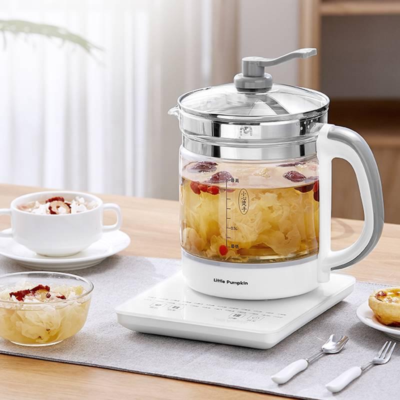 小南瓜养生壶全自动玻璃家用多功能办公室小型养身煮茶器煮花茶壶