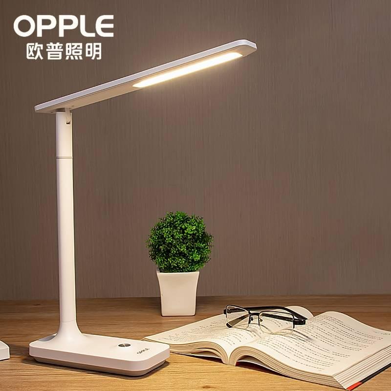 欧普led台灯护眼书桌充电插电两用宿舍卧室床头灯小学生儿童阅读