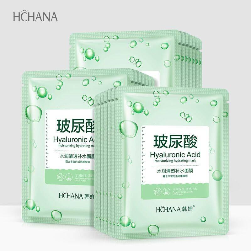 【拍3件!】韩婵玻尿酸补水面膜清洁毛孔舒缓肌肤保湿亮肤男女