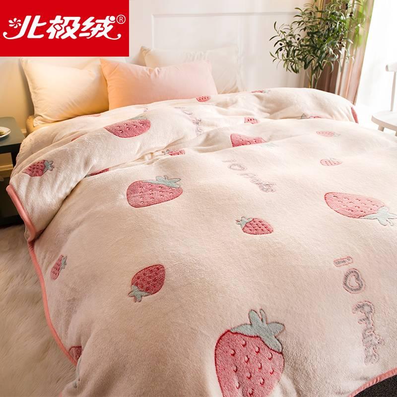 北极绒毛毯被子加厚冬季保暖珊瑚绒毯子法兰绒床单人宿舍学生午睡