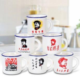 仁峰杯子陶瓷搪瓷杯马克杯女带盖创意个性办公室水杯怀旧潮流定制
