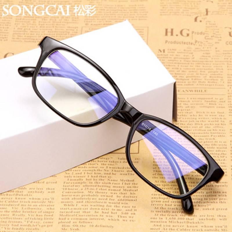 防辐射眼镜框男士近视抗蓝光手机护目镜女有度数护眼平光镜韩版潮