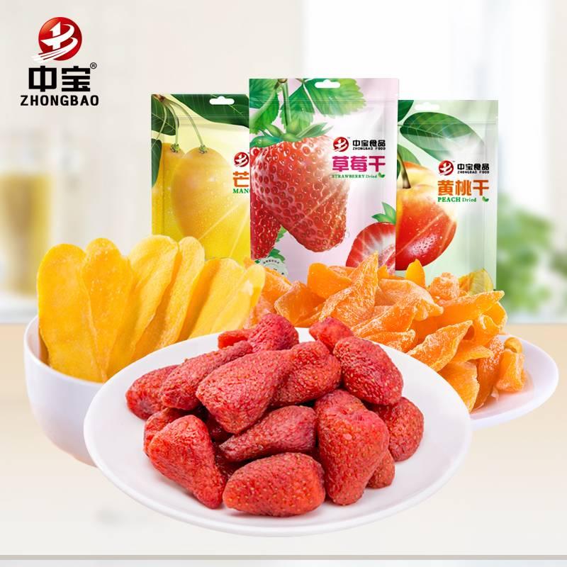 中宝泰芒了草莓干水果干吃货大军团芒果蜜饯办公室零食店网红小吃