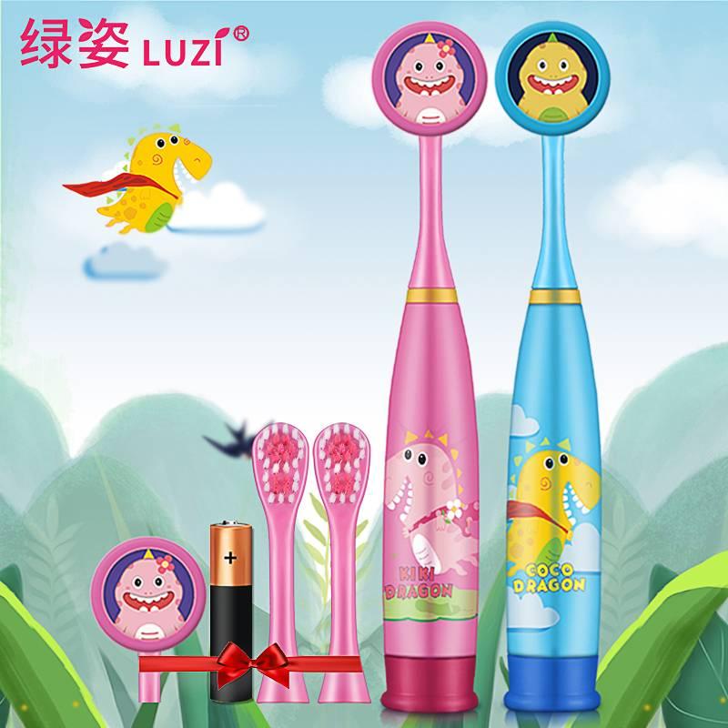 luzi/绿姿儿童电动牙刷声波防水卡通宝宝自动美白3-6-12岁软毛