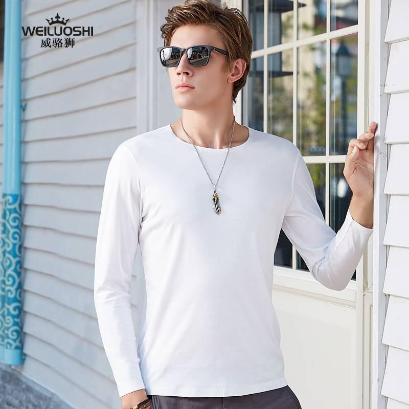 男士长袖t恤v领打底衫秋季纯棉薄款白色体恤修身显瘦百搭纯色上衣