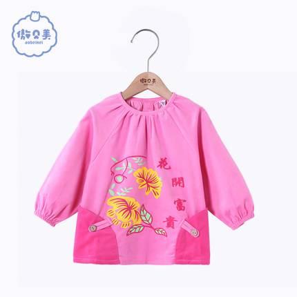 春秋款1-5岁女宝宝纯棉罩衣防水婴幼儿吃饭护衣儿童防脏围裙饭兜