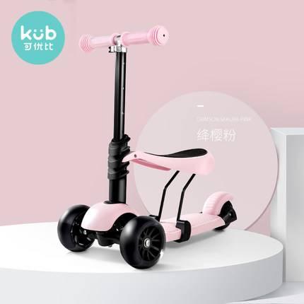 可优比儿童滑板车1-3-6岁男孩单脚踏板车小宝宝三合一可坐滑滑车