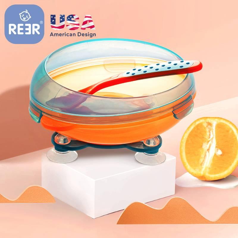 REER吸盘碗婴儿碗餐具辅食碗餐盘儿童碗勺子防摔训练宝宝吃饭套装