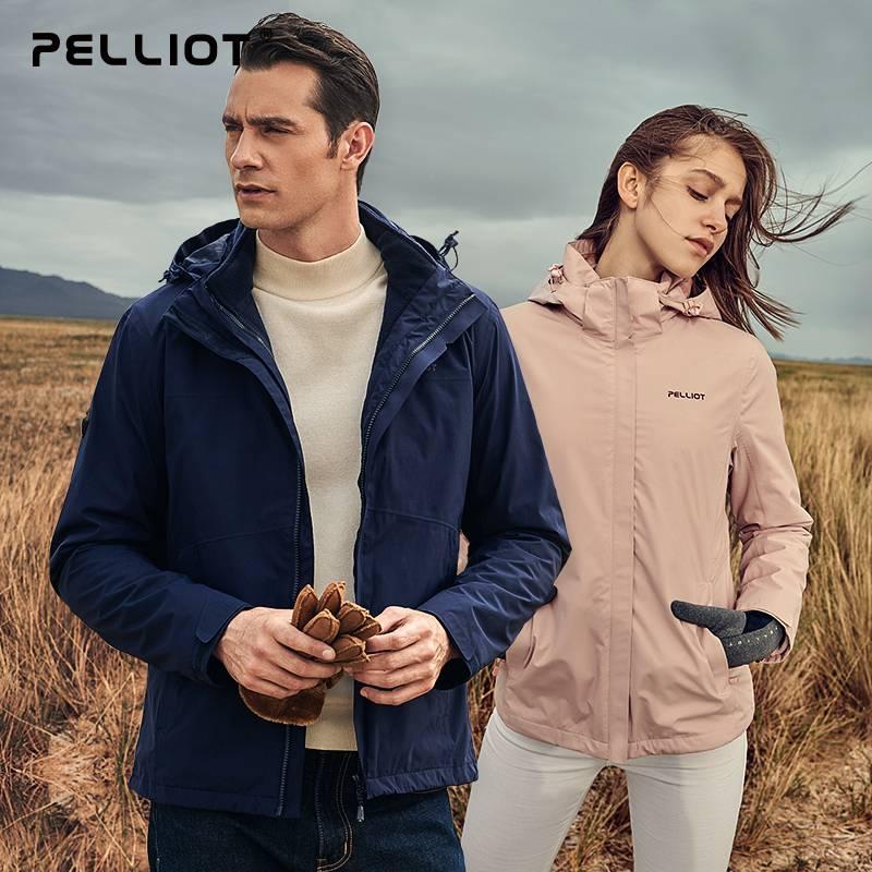 伯希和户外冲锋衣男女三合一新款防水透气登山服保暖两件套冲锋衣