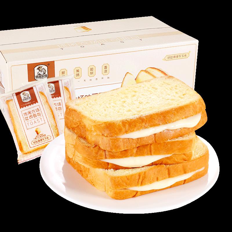 休闲农场吐司面包牛肉营养早餐食品零食整箱手撕夹心糕点网红蛋糕