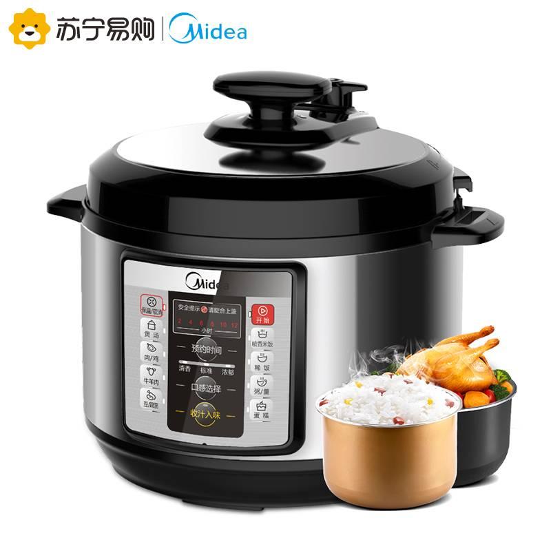 Midea/美的 MY-CD5026P电压力锅双胆5L智能家用电高压锅饭煲正品