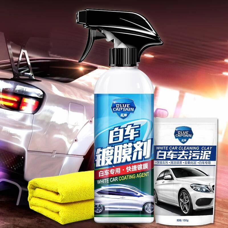 汽车蜡黑白色车专用养护镀膜打蜡喷蜡保养液体上光车腊抛光通用腊