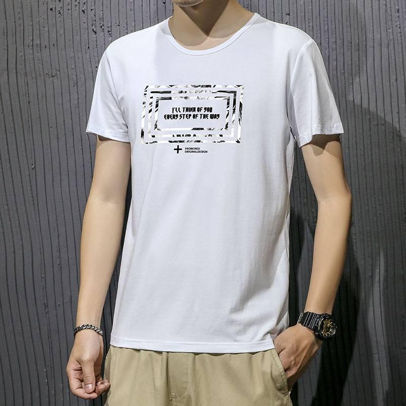 夏季莫代尔棉男士短袖t恤打底衫上衣服宽松潮流半袖白丅圆领体恤