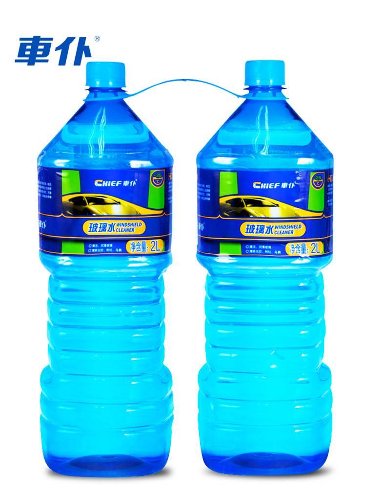 车仆汽车夏季玻璃水雨刷精车用非浓缩雨刮水四季通用泡腾片大桶装