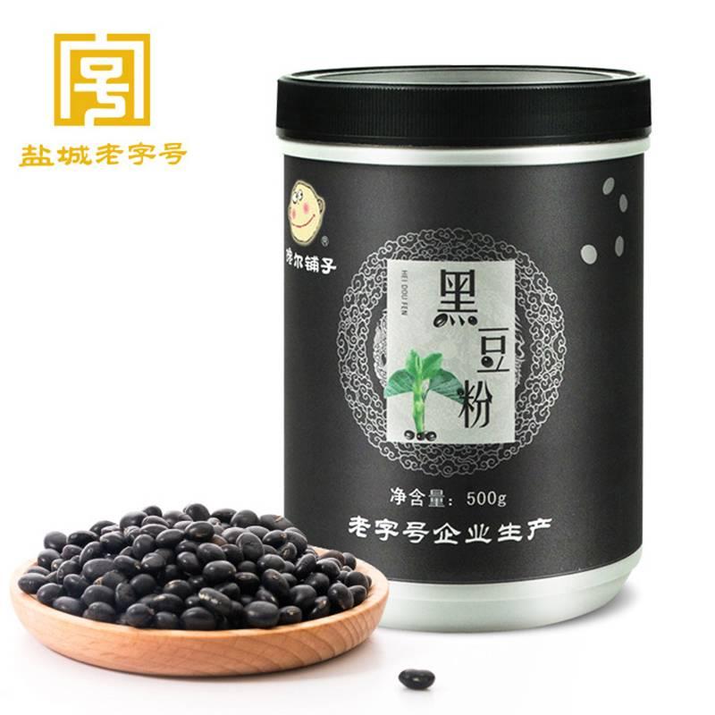 黑豆粉500g纯黑豆粉备孕排卵黑豆粉熟即食搭配黑芝麻粉黑米粉代餐